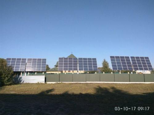 A solar power plant has been built in Kirovograd region