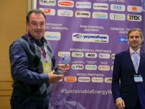 9th International Forum and Exhibition of Sustainable Energy of Ukraine