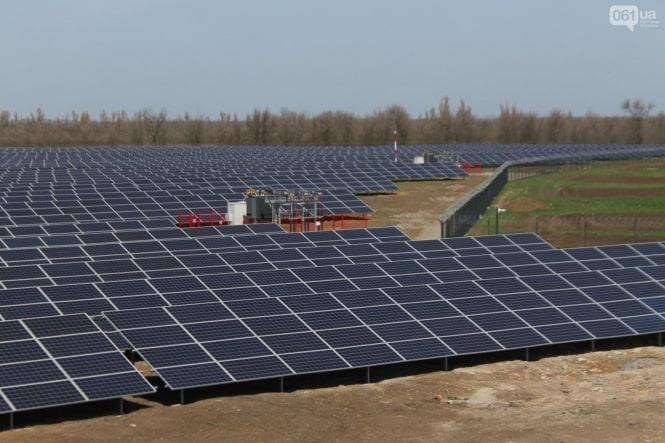 Rozpoczęto komercyjną eksploatację elektrowni słonecznej SOLAR PARK VESELE o mocy zainstalowanej 16,012 MW